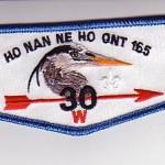 Ho Nan Ne Ho Ont Lodge #165 Officers Anniversary Flap