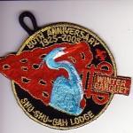 Shu Shu Gah Lodge #24 eR2005