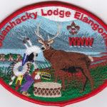 Suanhacky Lodge #49 New Elangomat Issue X55