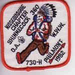 Shinnecock Lodge #360 Nissequogue Chapter eX1982