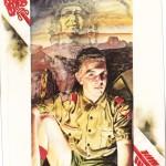 1995 Order of the Arrow Handbook