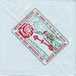 1995 Section NE-5 Conclave Neckerchief