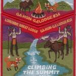 Ga Hon Ga Lodge #34 2013 Jamboree Contingent Set S14 X11