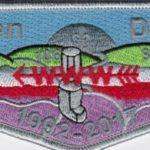 Tkaen DoD Lodge #30 25th Anniversary Flap S42