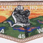 Ho-Nan-Ne-Ho-Ont Lodge #165 New 45th Anniversary Flap S47