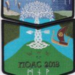 Kittan Lodge #364 2018 NOAC Tree of Life Black Border Set S46 X27