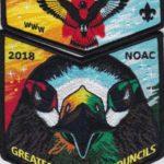 Kintecoying Lodge #4 2018 NOAC Trader Set S11 X12